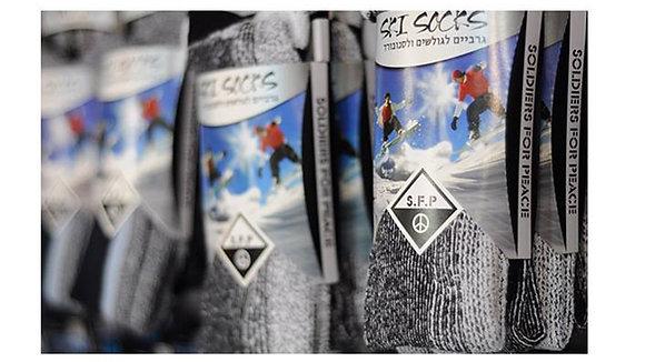 SFP - גרבי סקי