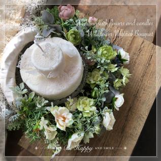 花とキャンドル受賞作品