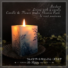 fluidart candle