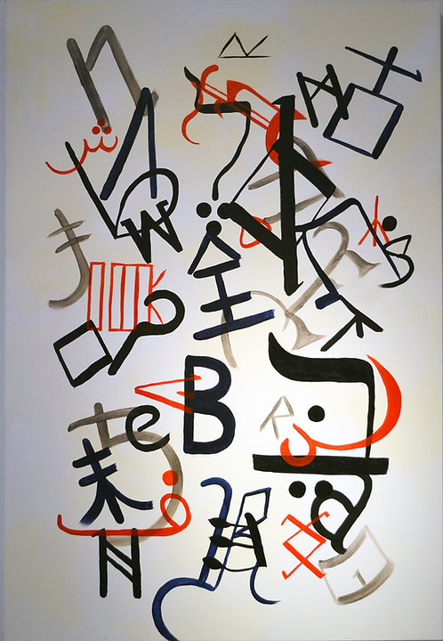 Study II, Symbols and Languages by Jane Evans