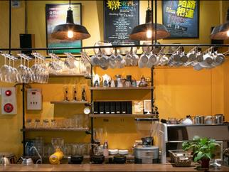 瑪多咖啡坊吧台