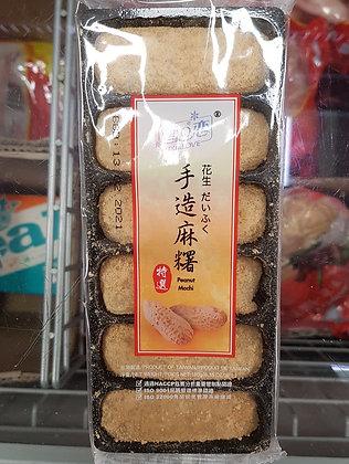 手造麻薯 -花生 Peanut Mochi