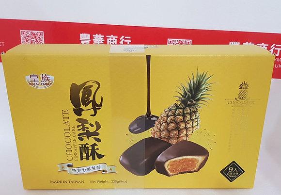 巧克力凤梨酥 Chocolate Pineapple Cake