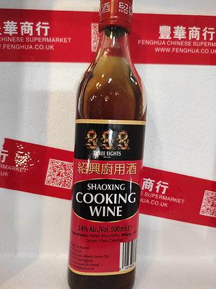 绍兴厨用酒 Shaoxing Cooking Wine