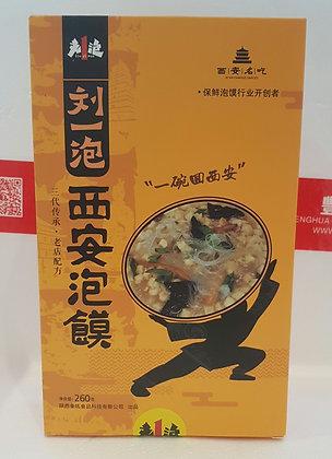 西安泡馍 Xian Bread Soup