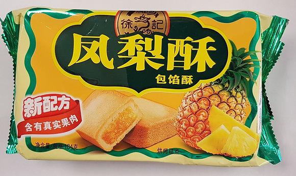 凤梨酥 Pineapple Cake