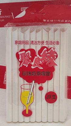 珍珠奶茶水管 Paper Bubble Tea Straws