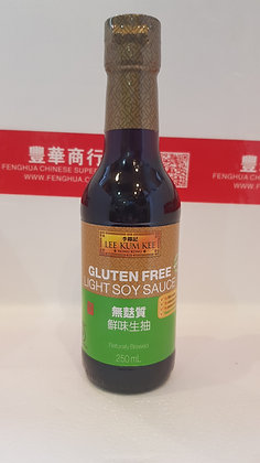 Gluten Free Light Soy Sauce