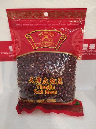 红豆 Red Bean