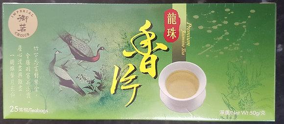 茉莉花茶 Jasmine Tea (Bags)