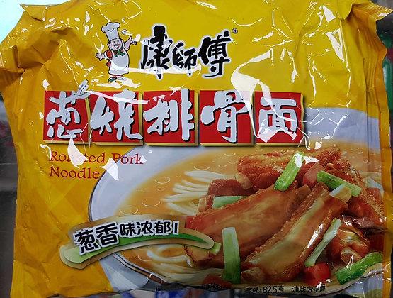 葱烧排骨面 Roast Pork Rib Noodle