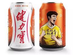 健力寶 Orange Sport Drink