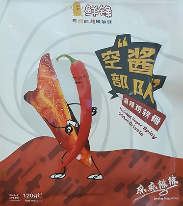 麻辣鸡软骨 Spicy Chicken Gristle