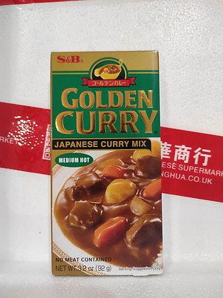 日本咖喱中辣 Japanese Curry Medium