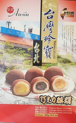 台北巧克力麻薯 Chocolate Mochi