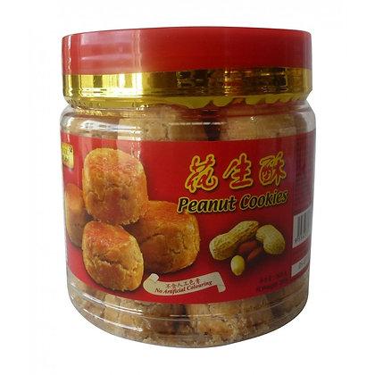 花生酥 Peanut Cookies