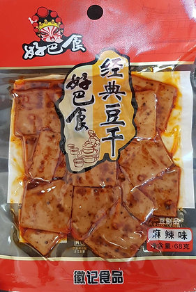 豆干 麻辣味 Dried Beancurd Spicy
