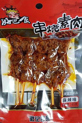 串烧素肉 麻辣味 Stewed Beancurd - Hot