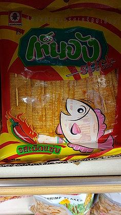 辣味串鱼肉片Ten Jang Stick (cooked fish snack)