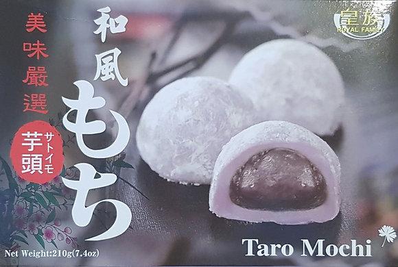 香芋大福 Taro Mochi