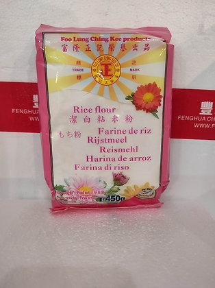 粘米粉 Rice Flour