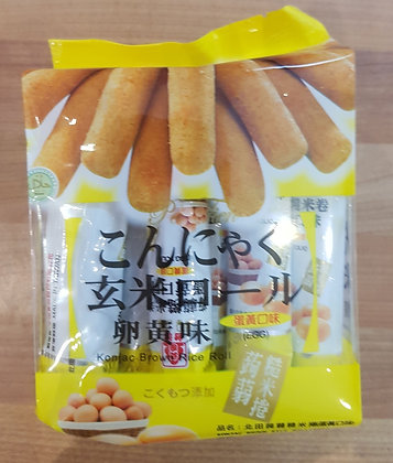 糙米捲 蛋黄味 Egg Yolk Flavor Rice Roll