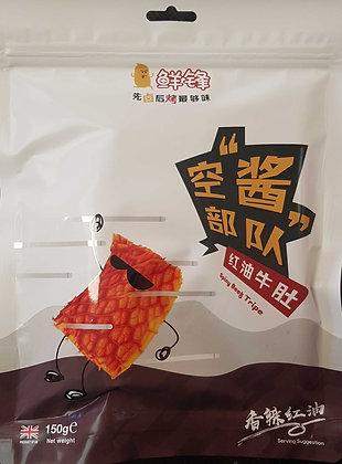 红油牛肚 Spicy Beef Tripe