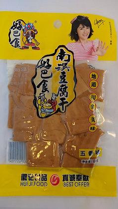 豆腐干-五香味 Dried Beancurd Spicy