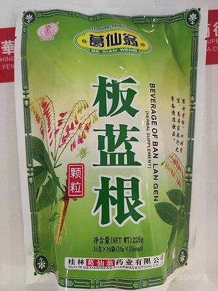 板蓝根 Ban Lan Gen Herbal Beverage