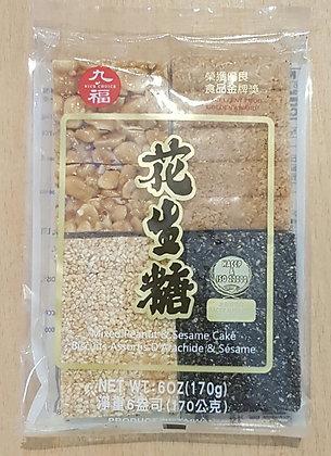 花生糖 Peanut & Sesame Cake