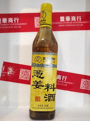 葱姜料酒 Shallot and Ginger Cooking Wine