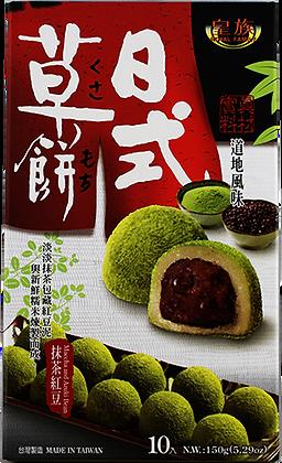 日式草饼 Matcha and Azuki Bean Mochi
