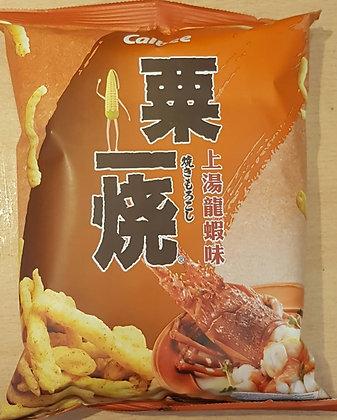 粟一烧-上汤龙虾味Grill-a-corn Lobster