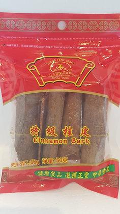桂皮 Cinnamon Bark