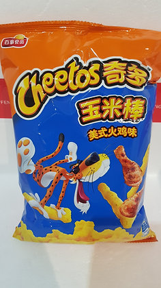 奇多玉米棒- 美式火鸡味 Cheetos American Turkey