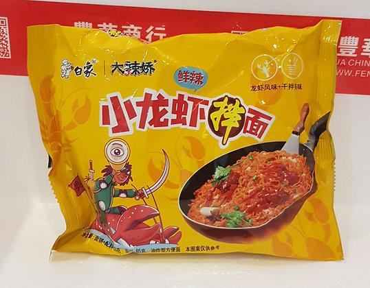 白象小龙虾拌面 Baixiang Crayfish Stir Noodle