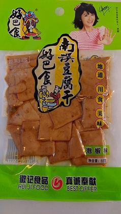 豆腐干-泡椒味 Dried Beancurd Pickled Chilli