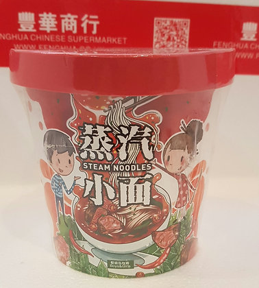 蒸汽小面 Steam Noodle