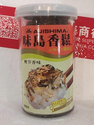 味岛香松 -鲣鱼 Rice seasoning -Bonito