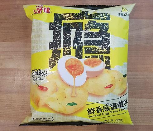 鲜香咸蛋黄味薯片 Salted Egg Yolk Crisps