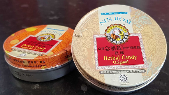 念慈菴枇杷润喉糖 原味 Herbal Candy Original
