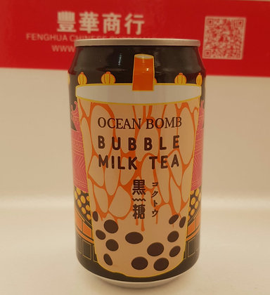 黑糖珍珠奶茶 Brown Sugar Bubble Milk Tea