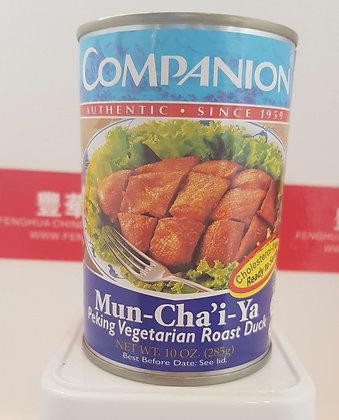 Companion Peking Vegetarian Roast Duck