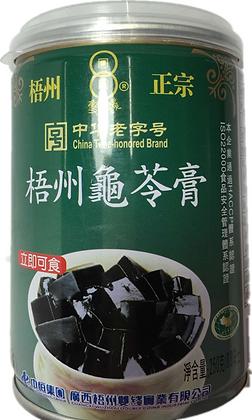 Wuzhou Guilinggao 梧州 龟苓膏