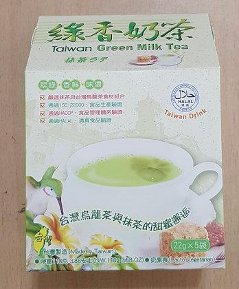 绿香奶茶 Green Milk Tea