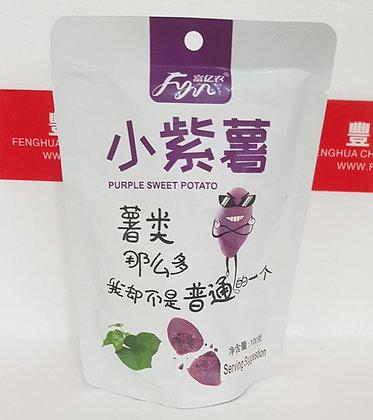 小紫薯 Purple Sweet Potato