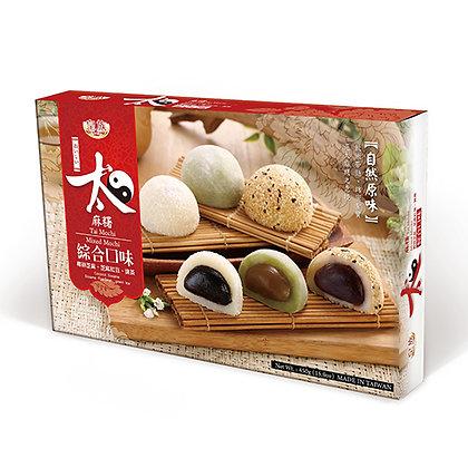 日式麻薯 Japanese Mixed Mochi