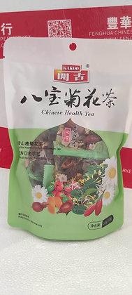 八宝菊花茶 Hawthorn and Chrysanthemum Tea