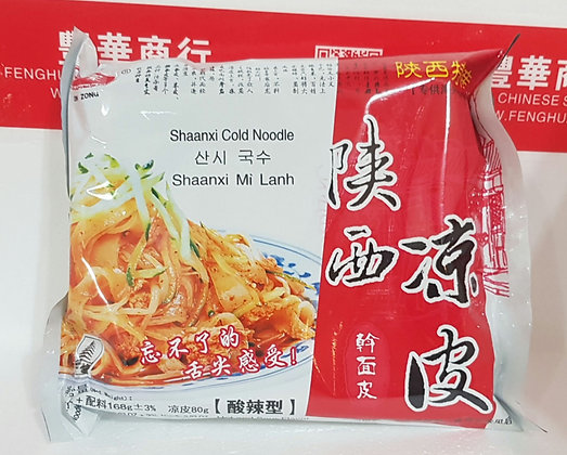 陕西凉皮 酸辣味 Shanxi Cold Noodle Sour and Spicy