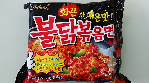 火鸡麵 Samyang Hot Chicken Flavor Ramen